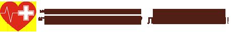 Тверской Доктор — Медицинский диагностический центр Лого